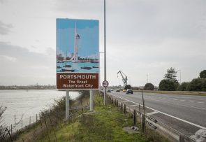 Tourist Gateway sign